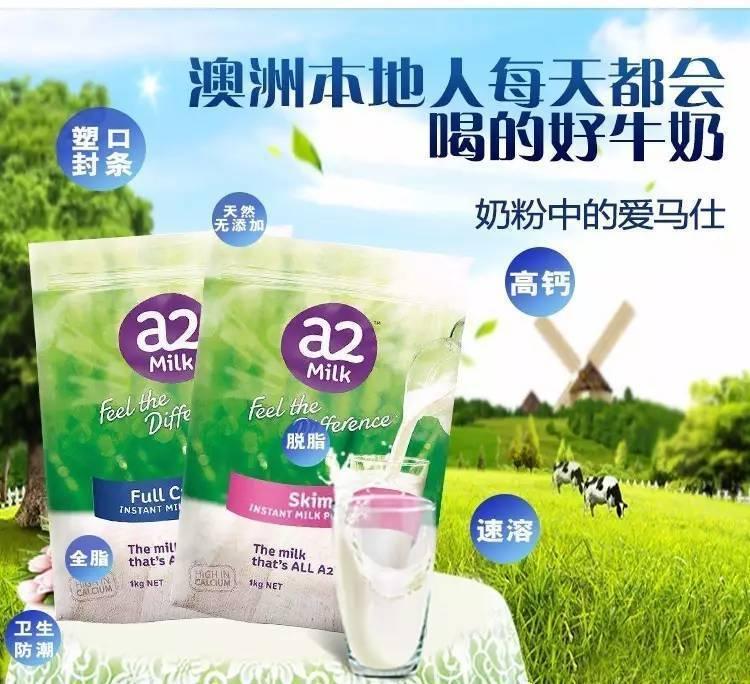 澳洲代购篇-澳洲奶粉功课(7)