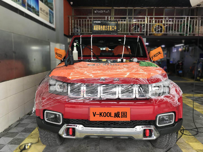 厦门谷玮车窗贴膜北京汽车前车身V70 K28