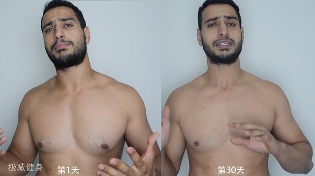 节食减肥吃一点就反弹图片