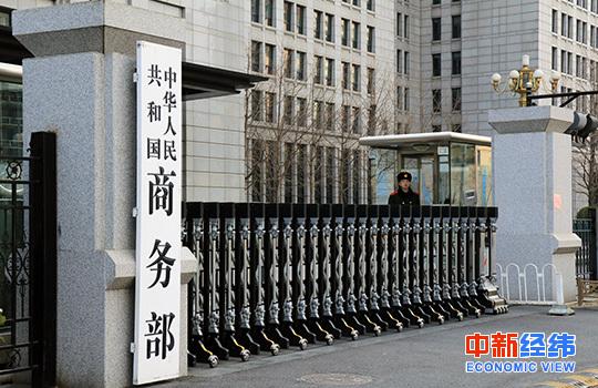中国前三季度对外直接投资820.2亿美元同比增5.1%