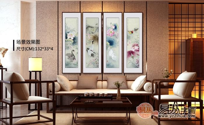 中式客厅悬挂花鸟四条屏,品味当道韵味担当