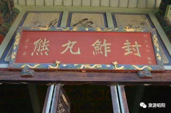 秦皇岛市龙云谷风景区