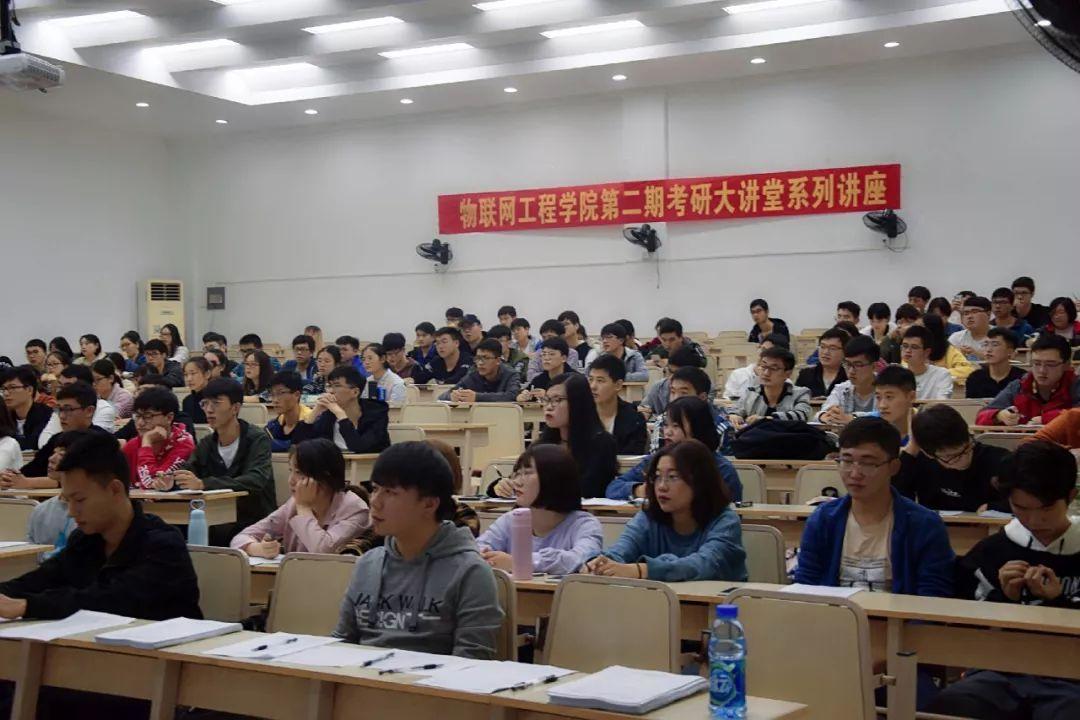 【学院动态】物联网工程学院考研大讲堂活动顺利开展