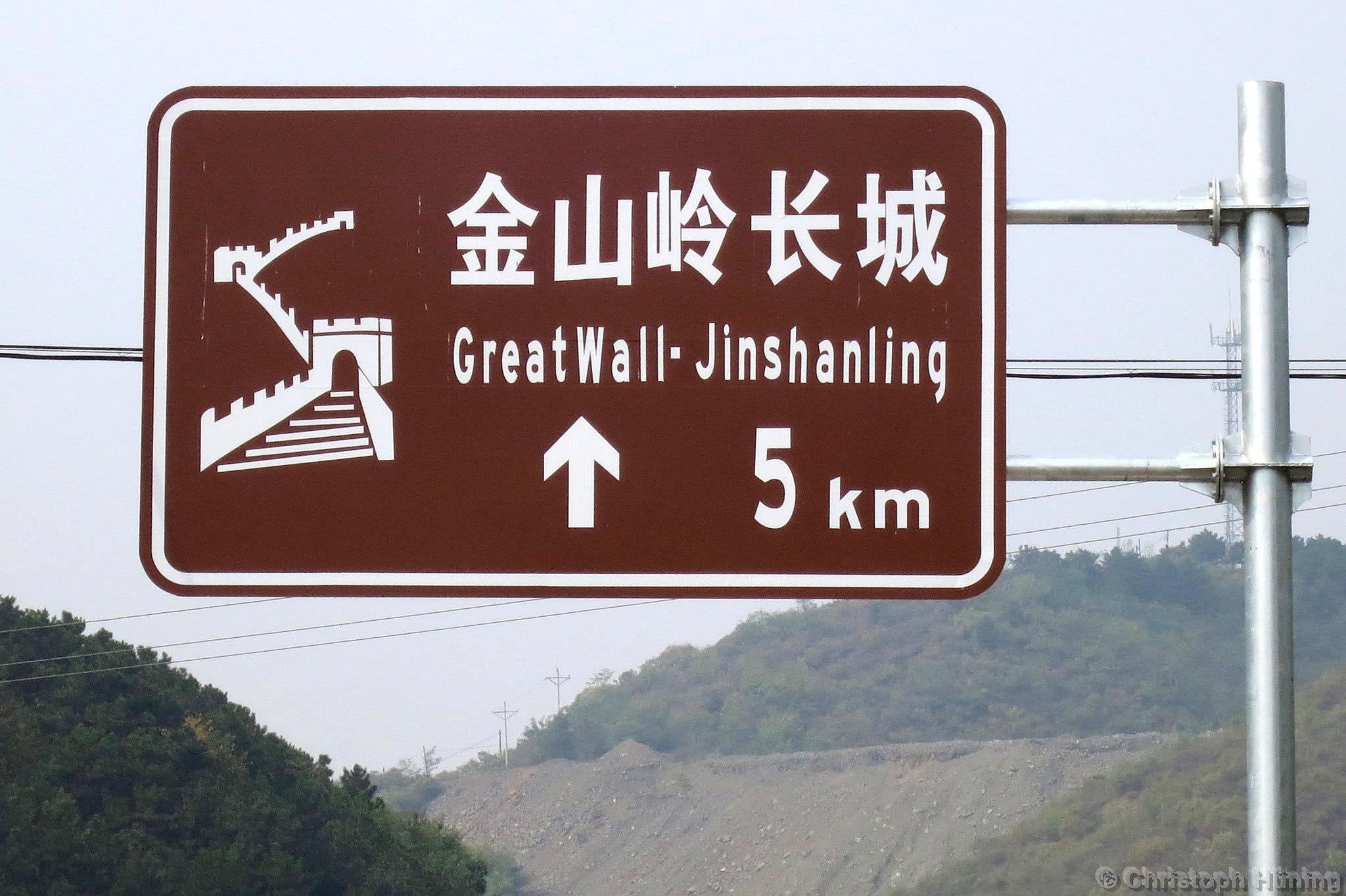 中国唯一没有方言的地方,人人张口标准普通话,连外国人都来学习