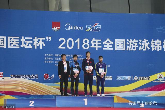 游泳全锦赛王简嘉禾成为四冠王余贺新50自惊险封王