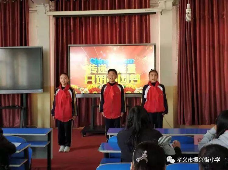 【校园采风】中华魂 中国梦——五年级中华魂演讲比赛
