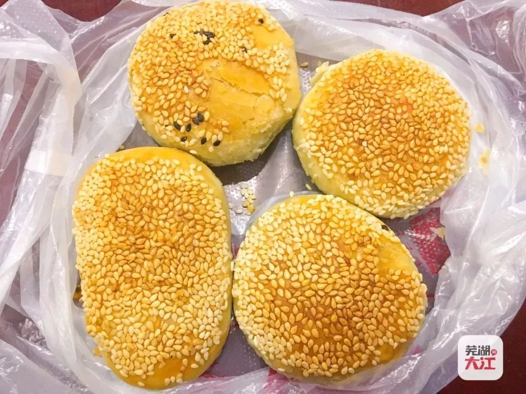 耿福兴酥烧饼