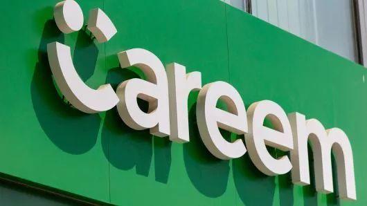 """中东""""滴滴""""Careem转型""""美团"""",2亿融资中的1.5亿将投入外卖!"""