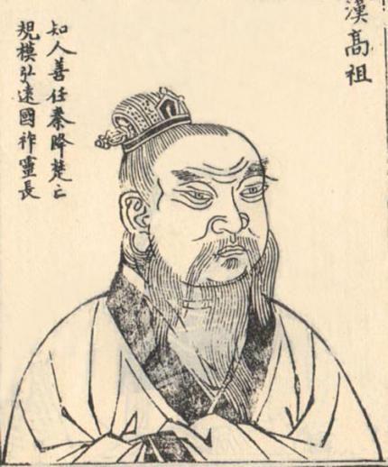 刘邦生前最宠爱的刘如意是怎么死的,幕后黑手是惠帝还是吕后?