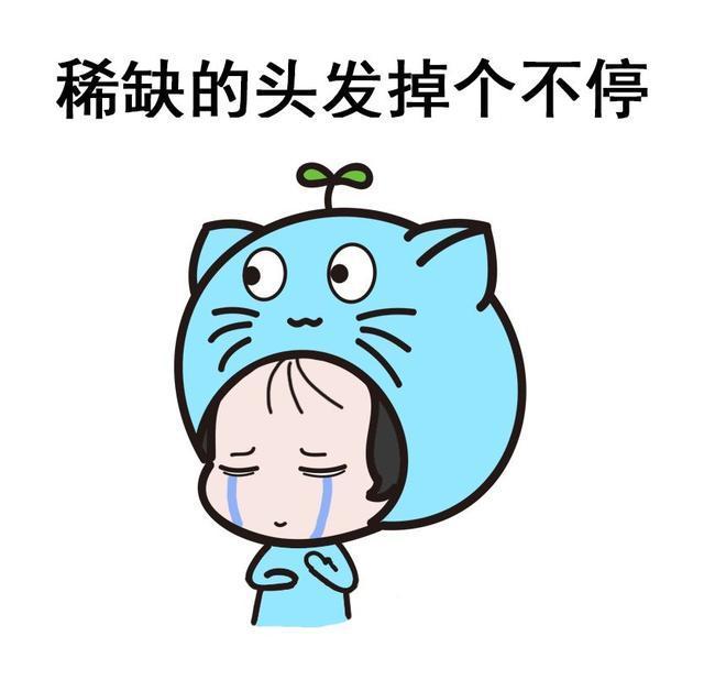 该死的肥肉赖着不走_搜狐搞笑_搜狐网图片
