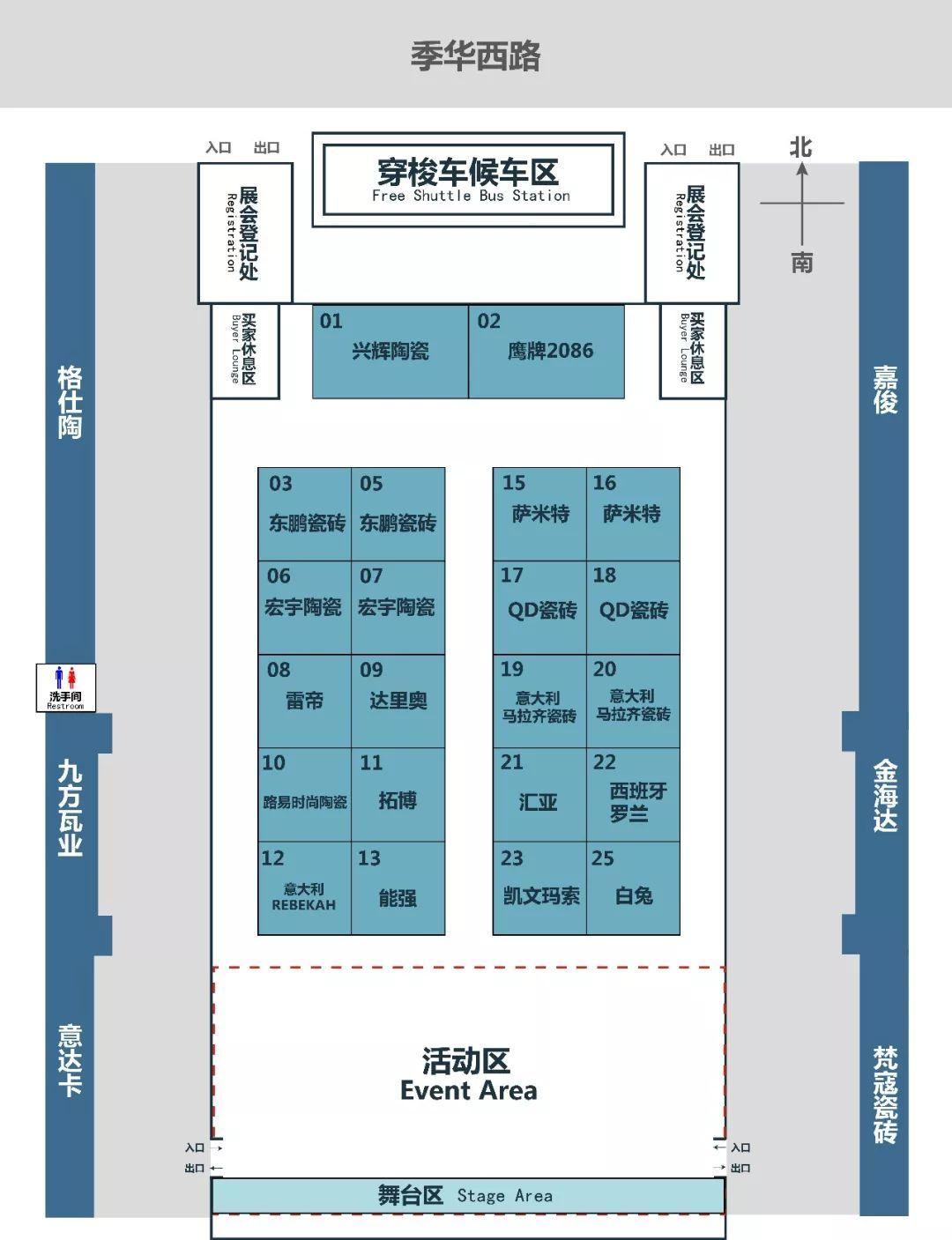 以陶之名与您相约!第32届中国·佛山陶博会今日开幕!_11选5追号