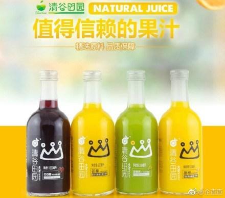 [财经]盒马生鲜回应:腐烂苹果加工果汁涉事品牌