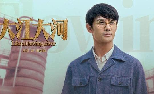 陆毅袁泉新剧《风再起时》阵容豪华,有望PK王凯的《大江大河》