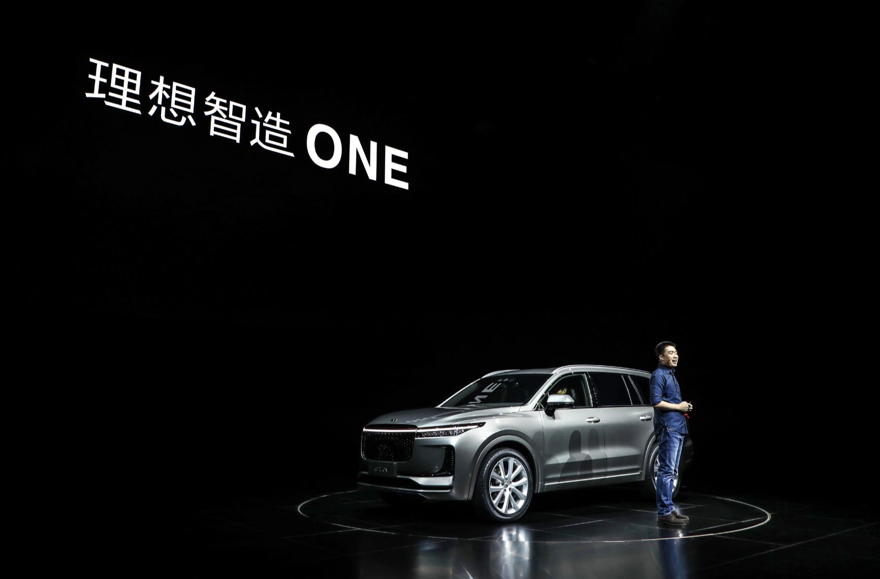 车和家公布新款SUV抱负智造ONE 补贴前代价在40万元内