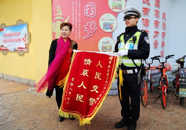 济南六旬老人当街送锦旗 感激这个交警做了这件事