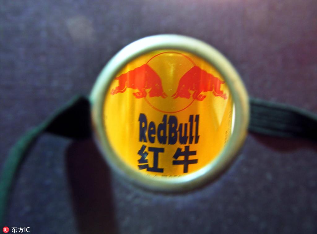 """工厂停产、股东决裂、口水战缠身,商标争夺战""""索命""""中国红牛"""