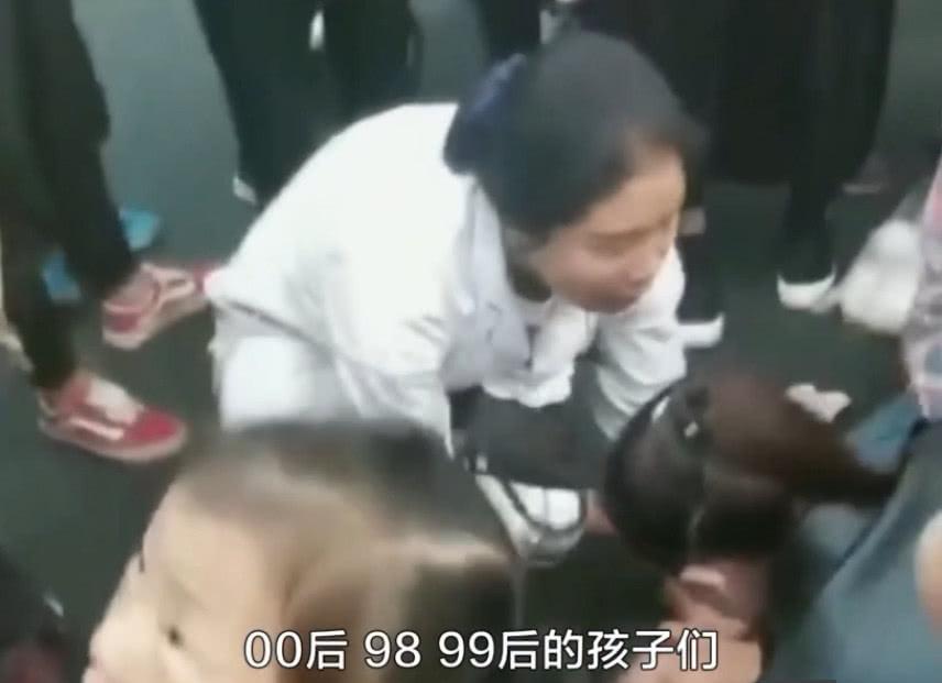 老人街头晕厥 00后女大学生跪地施救
