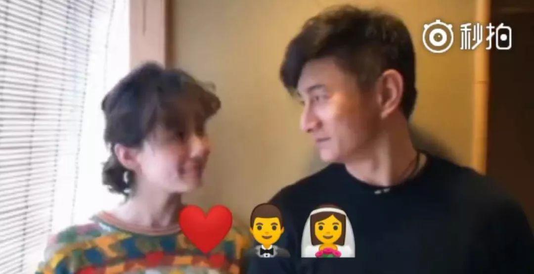godagoda520) 和老公吴奇隆一起给新人录祝福视频 视频里的诗诗这头小图片