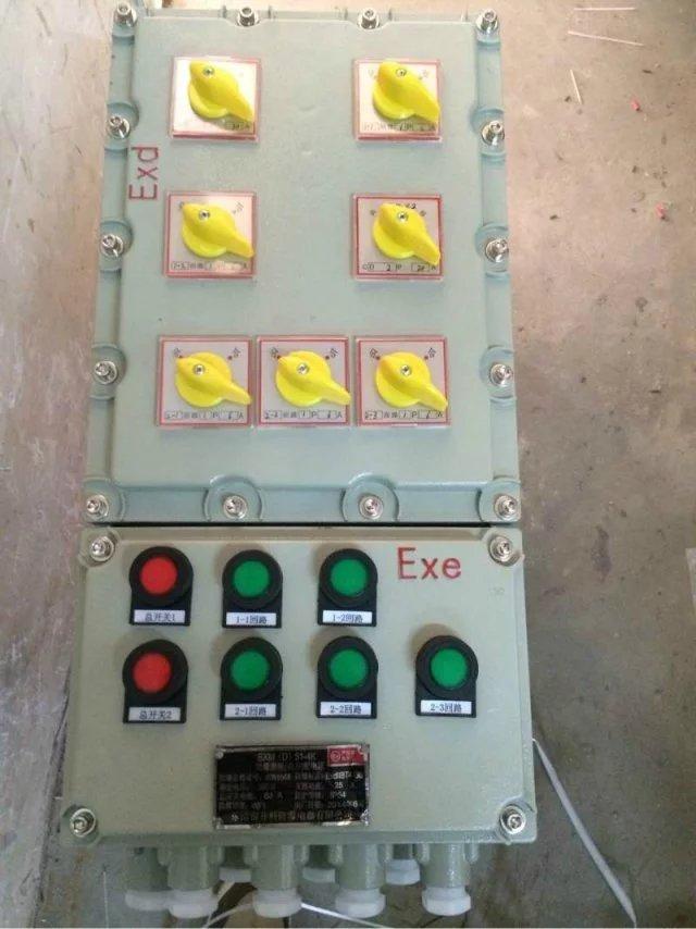 电磁阀门防爆配电箱