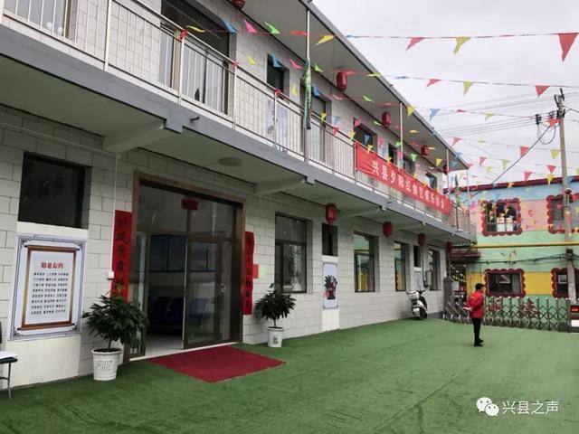 重阳节 99位老人欢聚兴县双缘安养院