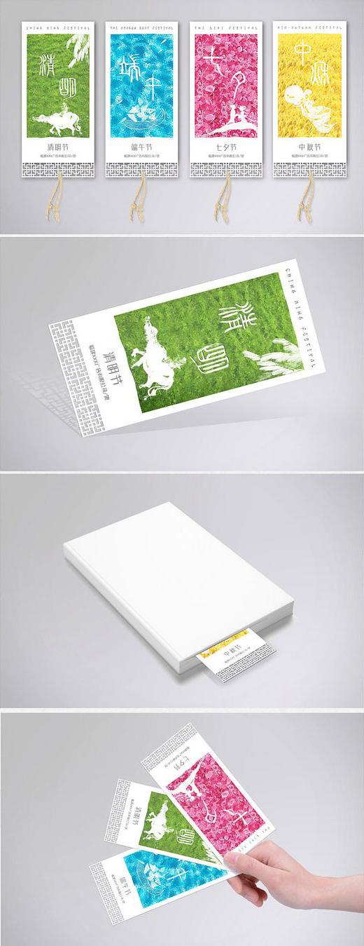创意书签设计案例