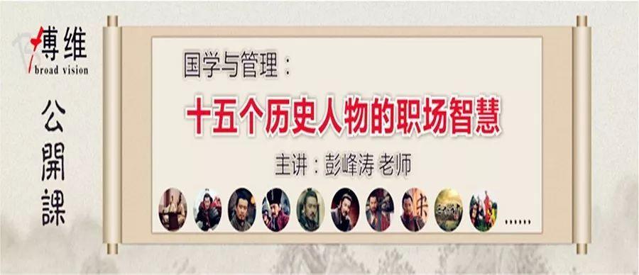 http://www.weixinrensheng.com/zhichang/430901.html