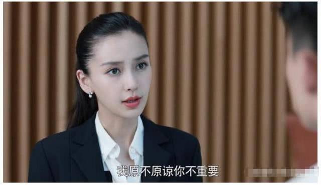 杨颖回应演技争议 网友:已经烂到底!