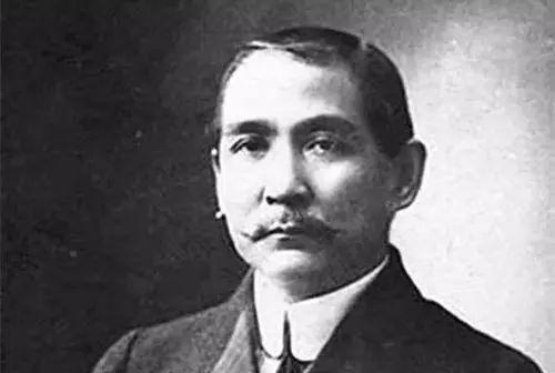 1896年清政府绑架孙中山至伦敦使馆事件