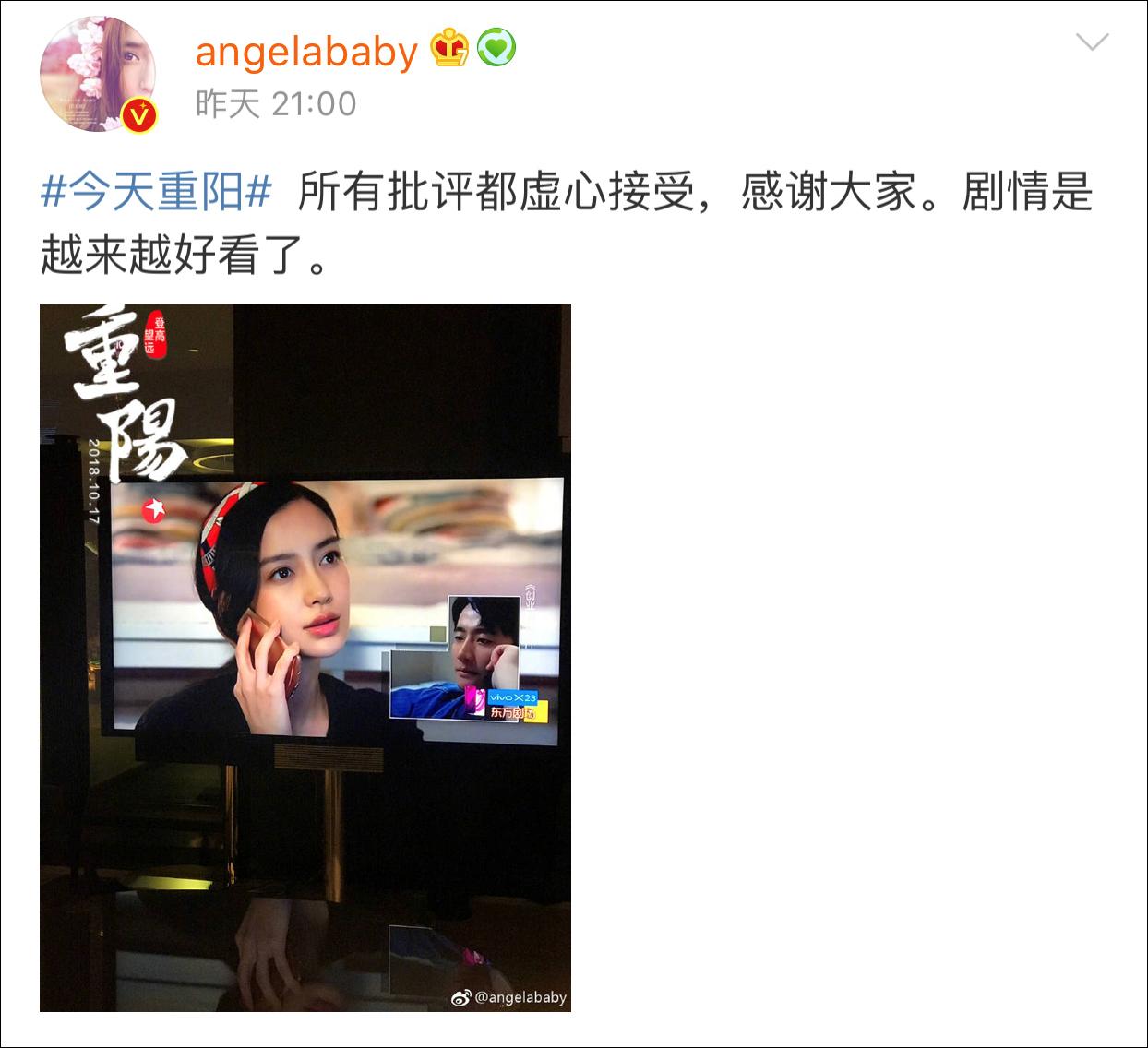 网友的质疑杨颖演技无进步,看杨颖如何回应演技争议