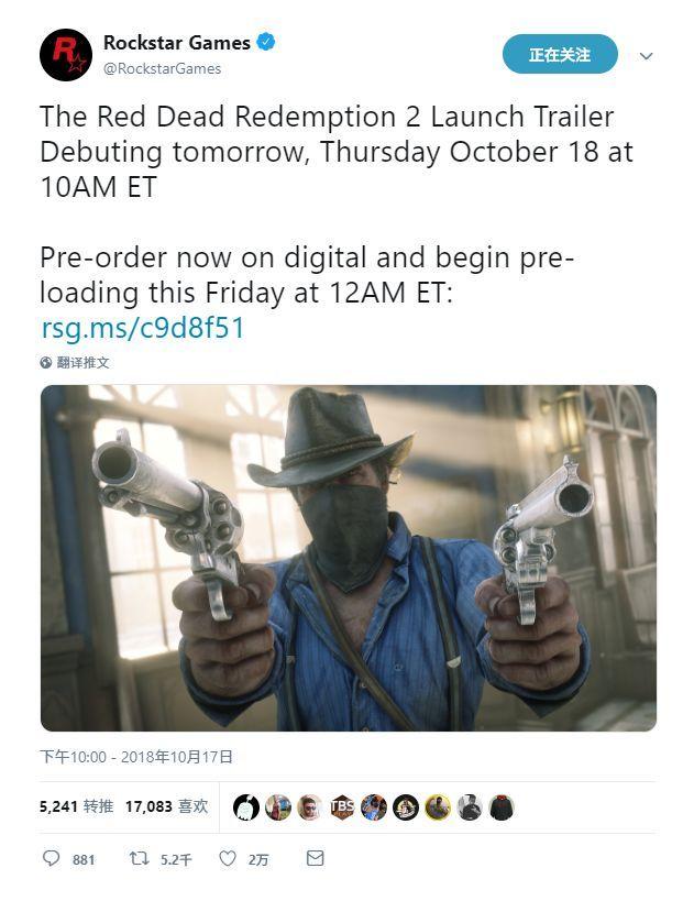 「VG晚报」购买数字版《荒野大镖客 救赎2》