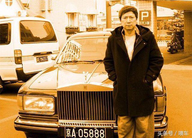90年代买劳斯莱斯车标镀金有12个司机邓超送他鞋子