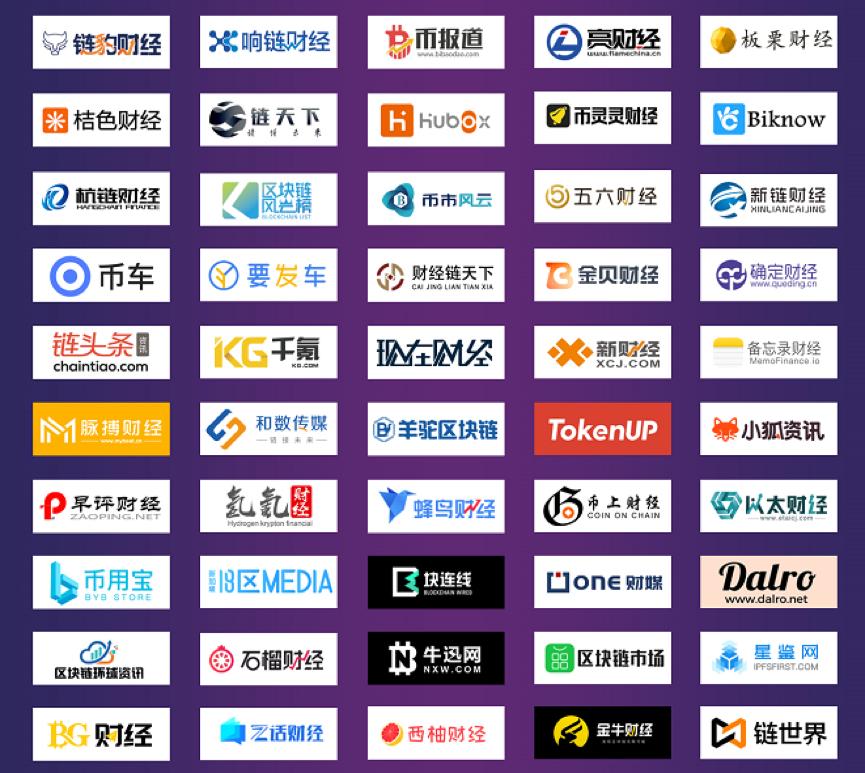 GBFA全球优质项目榜单发布会即将登陆北京——寻找区块链领域的独角兽
