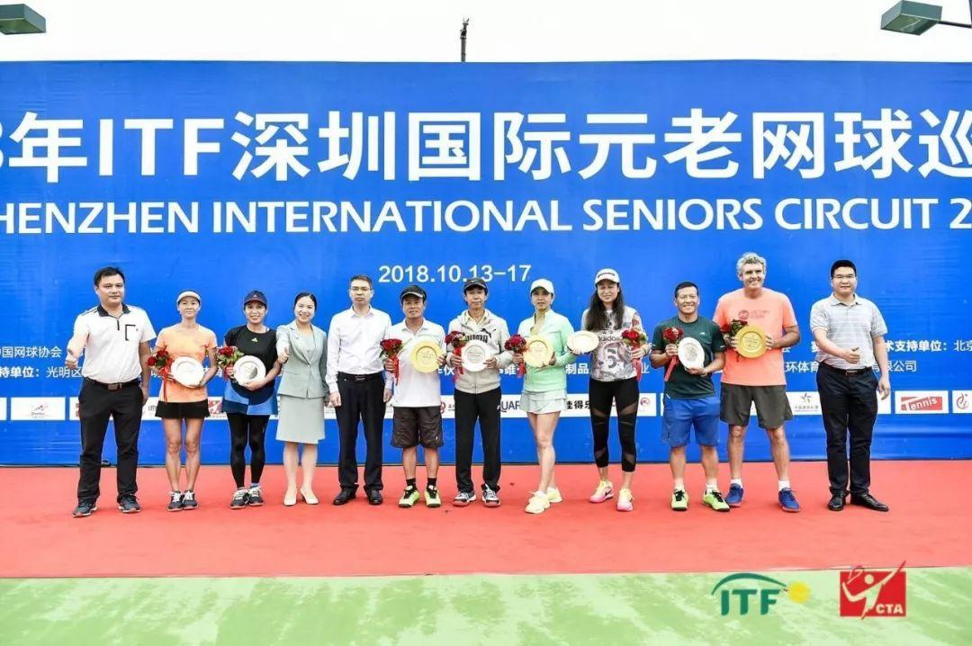 ITF深圳站圆满落幕