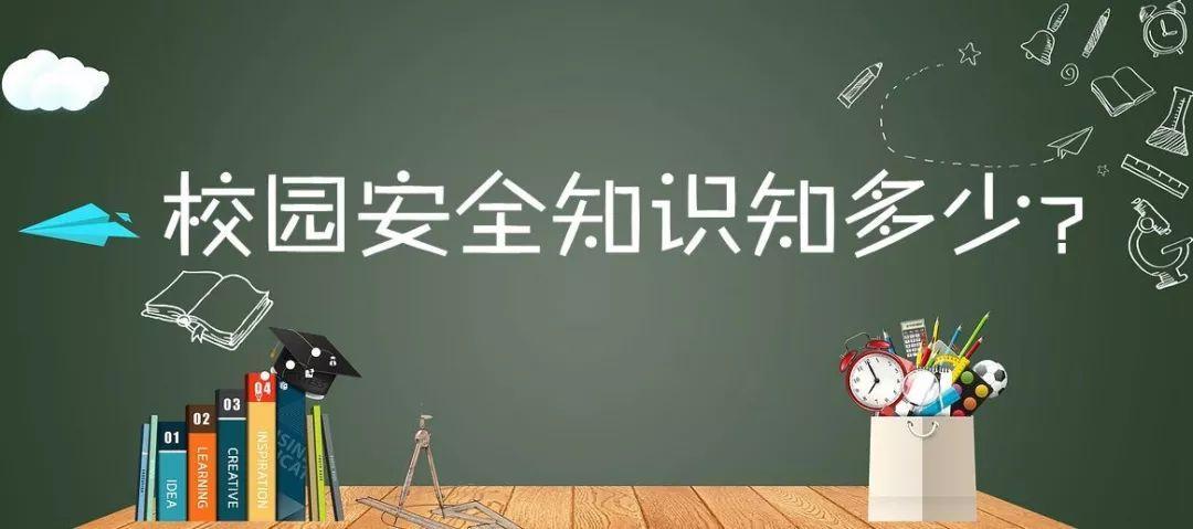 南宁福彩中心网站:其他知识分类:安全小常识- 搜狗
