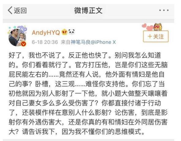 黄毅清称崔永元曾收8000万黑钱,却被网友嘲讽为嘴炮