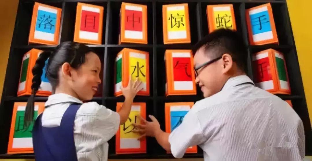 """新加坡""""双语教育"""":构建多元化语言环境,促进孩子更自信成长!"""