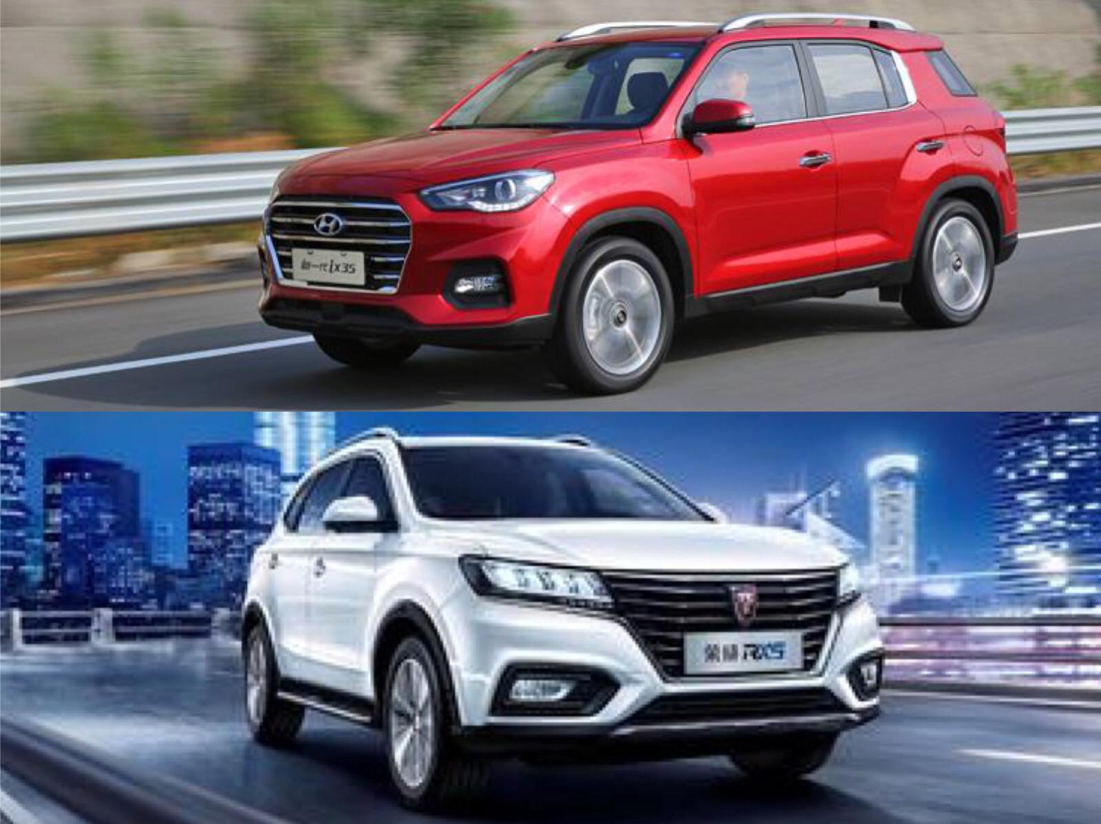 荣威RX5再推三款新车型?与北京现代IX35对比才看出是否值的买