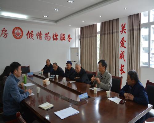 """万东镇新房社区召开""""五老""""重阳"""