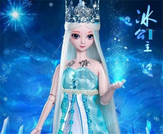 十二星座专属冰公主娃娃