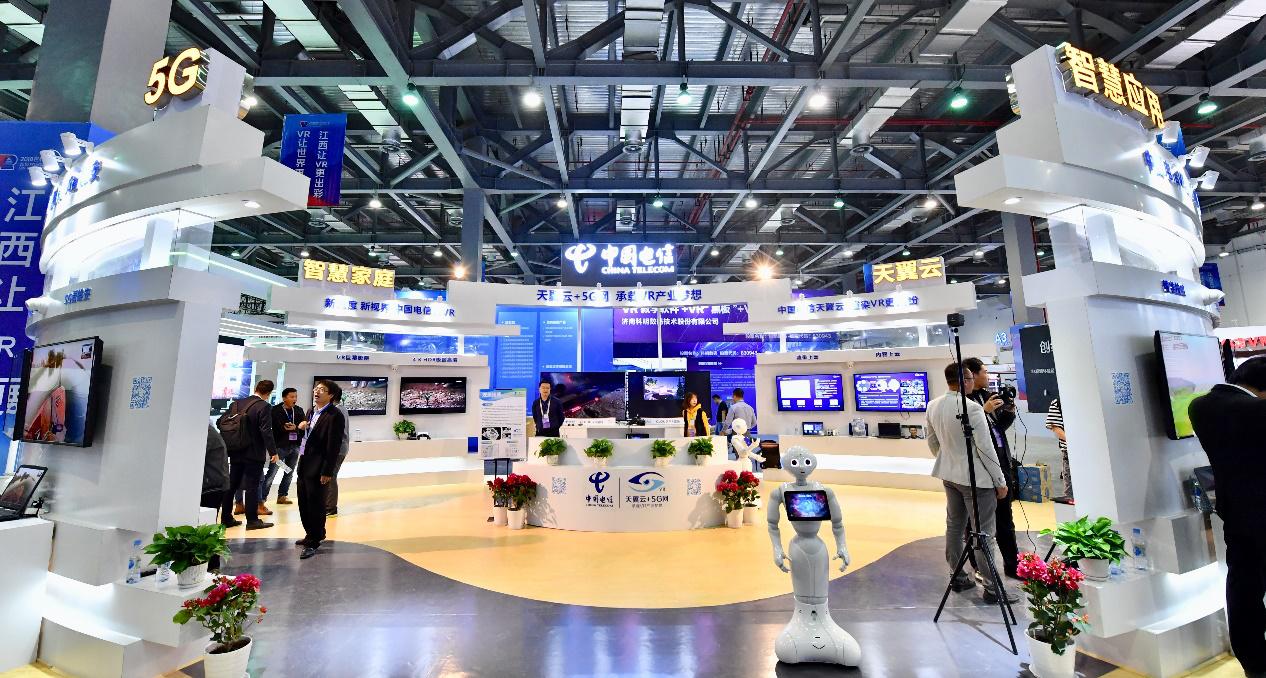 中国电信天翼云亮相2018世界VR产业大会 助力VR产业发展