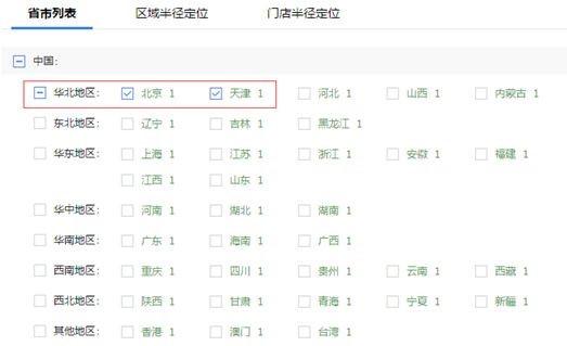 白帽seo技术seo推广seo平时都做什么-第4张图片-【秒速时时彩开奖结果】爱站屋博客