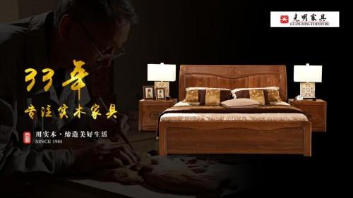 天猫双十一品牌推荐选择光明家具三大理由