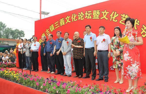 重阳古镇文化艺术节盛装开幕让艺术成为主角