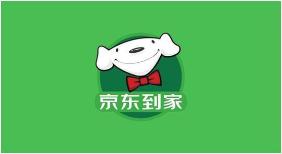 京东到家牵手家乐福全国200家门店,京东无界零售再添筹码!