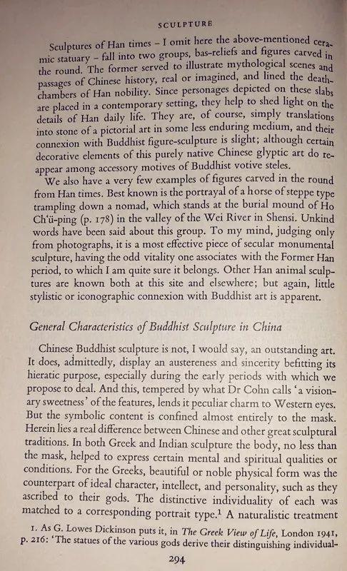 处女翻译·375《中国艺术》172