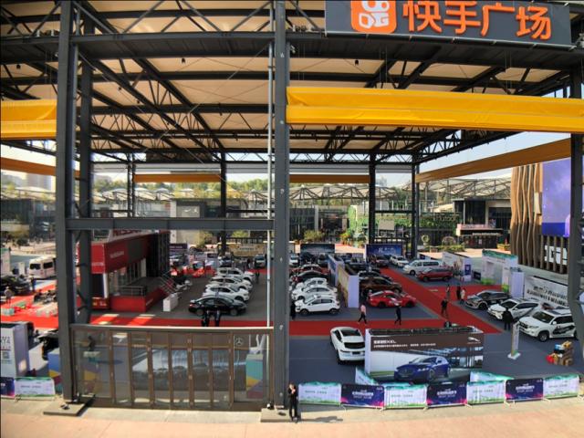 2018北京国际品牌节暨第十届绿色出行海淀体验会开幕