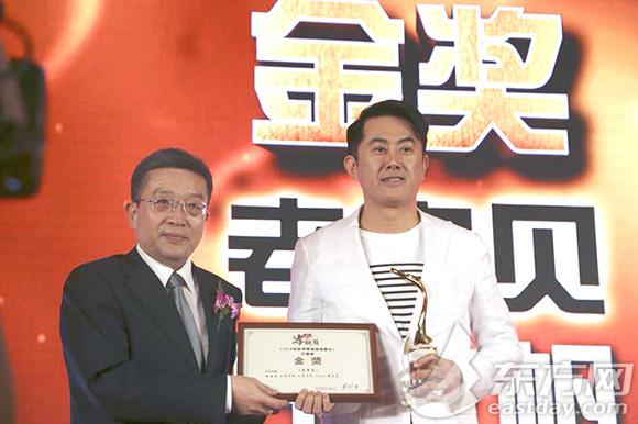 第二届旺旺孝亲奖在沪颁奖 庄立帆《老宝贝》获社会组金奖