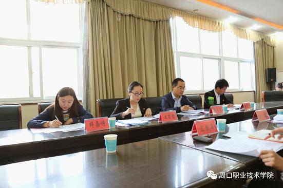 河南省高校共青团改革专项督导组莅临周口职业技术学院检查指导工作