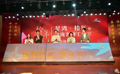 玲珑名师工作室揭牌成立彩虹接力跑庆星湾十周年
