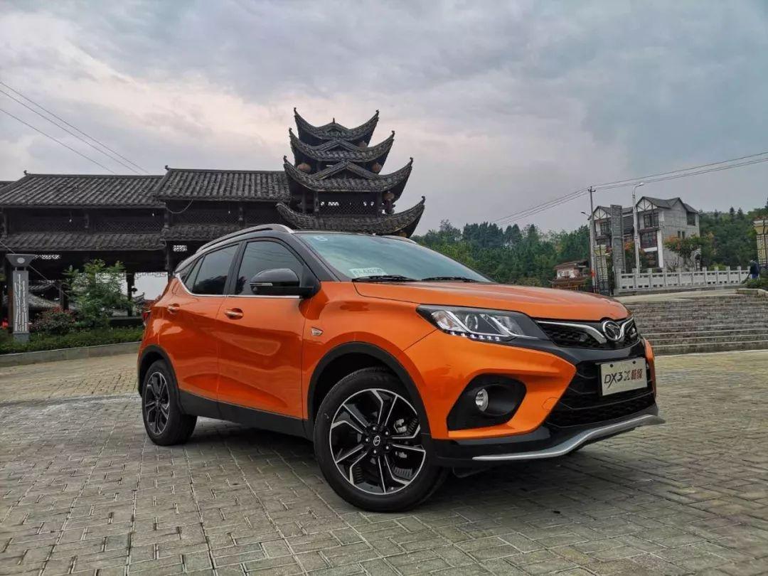 售7.59万起的东南DX3X 酷绮,能否重回小型SUV巅峰?